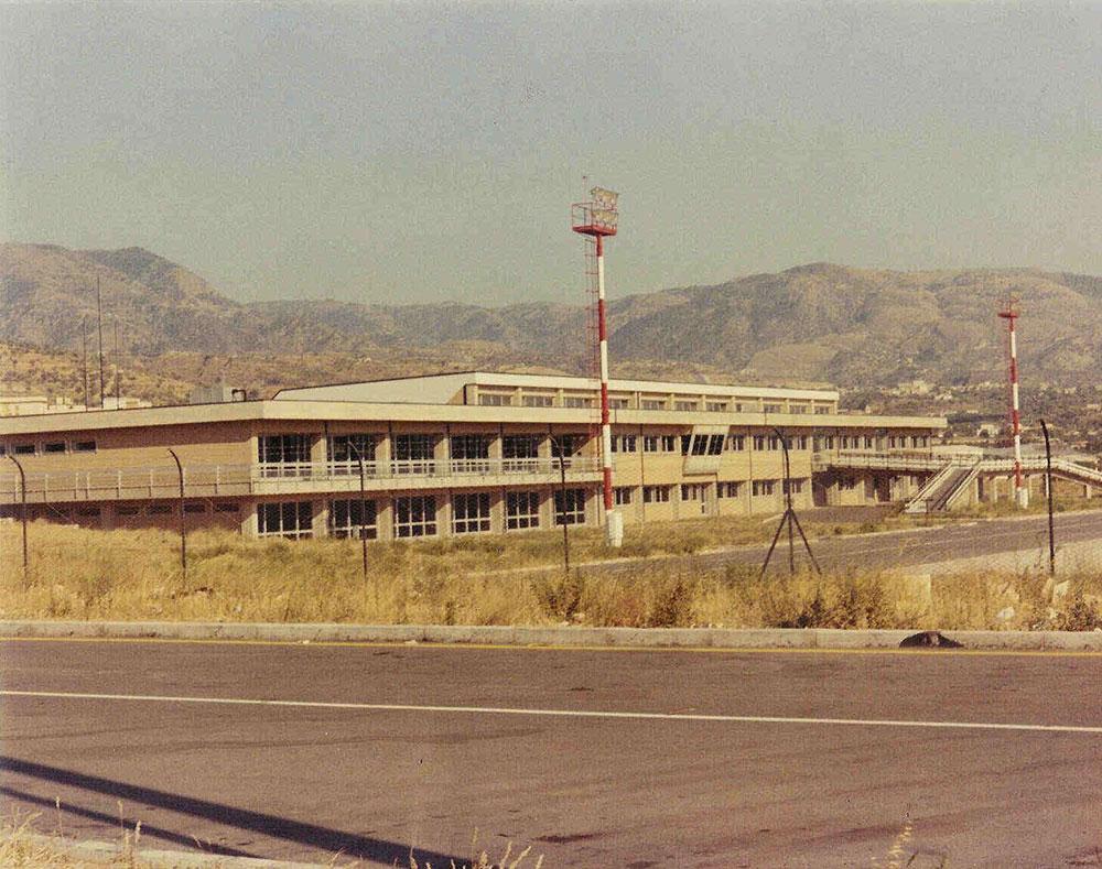 41-Aeroporto-Seac--Reggio-Calabria-Foto-1